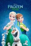 Frozen Fever (2015) dublat în română