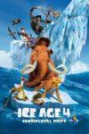 Epoca de gheaţă 4: Continente în derivă (2012) dublat în română