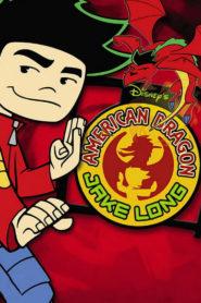 Dragonul American Sezonul 1 Dublat în Română