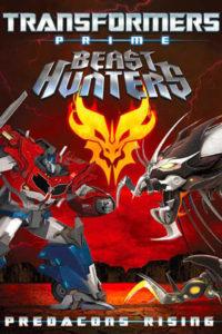 Transformers Prime Sezonul 1 Dublat în Română