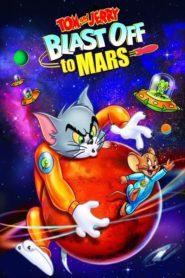 Tom si Jerry: Misiune pe Marte (2005) dublat în română