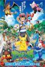 Pokémon: Serialul – Soarele și Luna Sezonul 1 Dublat în Română