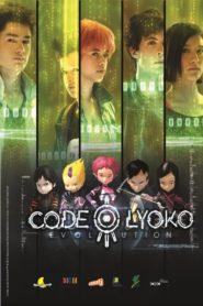 Code Lyoko Evoluție Sezonul 1 Dublat în Română