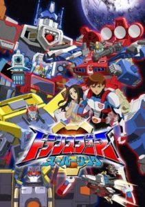Transformers: Energon Sezonul 1 Dublat în Română