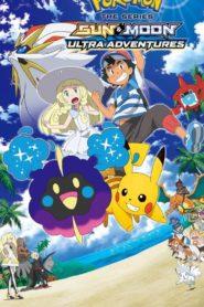 Pokémon: Serialul – Soarele și Luna Sezonul 2 Dublat în Română