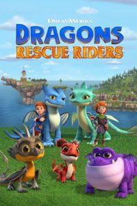 Dragonii: Salvatorii înaripați Sezonul 1 Dublat în Română
