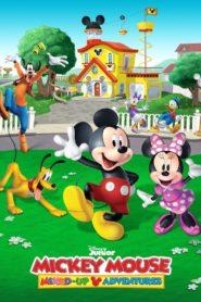 Mickey Mouse: Aventuri încurcate Sezonul 3 Dublat în Română