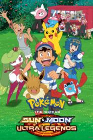 Pokémon: Serialul – Soarele și Luna Sezonul 3 Dublat în Română