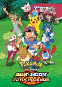 Pokémon: Serialul - Soarele și Luna Sezonul 3 Dublat în