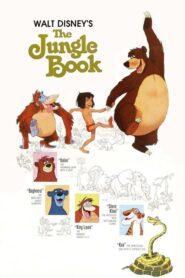 Cartea Junglei 1 (1967) dublat în română