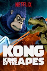 Kong: Regele Maimuțelor Seria Dublată în Română
