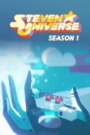 Steven Univers Sezonul 1 Dublat în Română