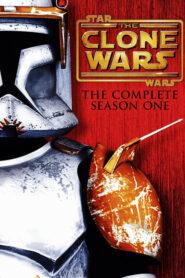 Star Wars: Războiul Clonelor Sezonul 1 Dublat în Română