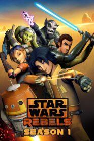 Star Wars: Rebelii Sezonul 1 Online Subtitrat în Română