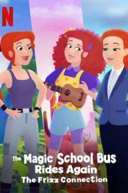Din nou la drum cu autobuzul magic: Domnișoara Frizzle ori trei (2020) dublat în română