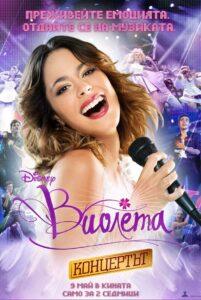 Violetta – Live în Concert (2014) dublat în română
