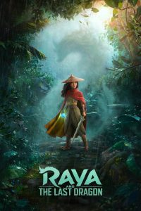 Raya și Ultimul Dragon (2021) dublat în română